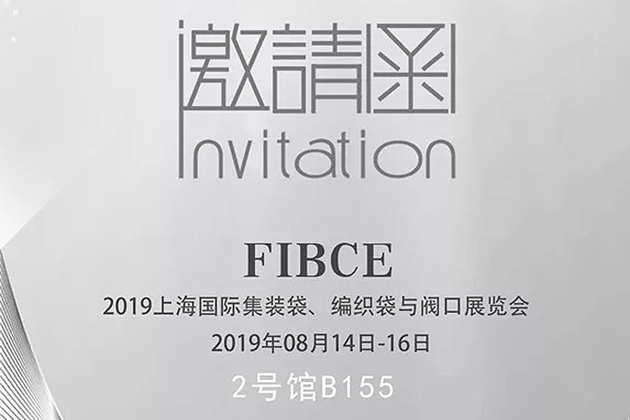 Hansin Exhibition- FIBCE 2019 we are coming