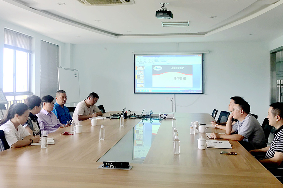 The leaders of Qingshanhu High-Tech Zone visited Hansin Packing to guide the work of Party Building.